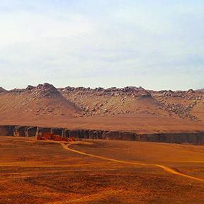 Panorama Amojjar Pass und Ruinen der Festung Saganne
