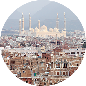 Blick auf Häuser in Jemen