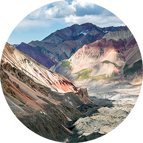 Blick auf die Pamir-Berge
