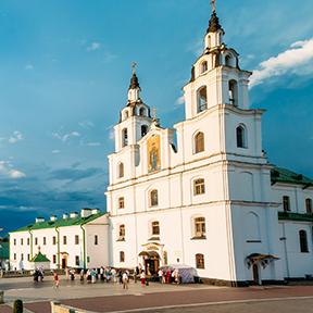 Kathedrale des Heiligen Geistes Minsk Rund